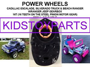 1X 16T POWER WHEELS JEEP WRANGLER AND BARBIE RANGER GEARBOXES GEN 3 UPGRADE
