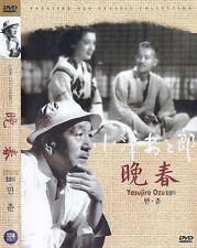 Late Spring (1949) Yasujiro Ozu DVD NEW **FAST SHIPPING**