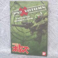 VOTOMS Armored Trooper Art Illustration Booklet PS2 Book Ltd Fanbook