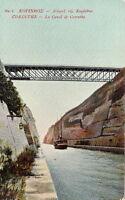 CORINTH ( Greece) : The  Canal