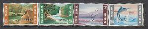 Kenya Uganda Tanzania -  Tourism Issue (MLH Full Set) 1966 (CV $12)