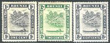 Brunei Multiple Stamps