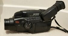 Canon UC2000 8mm Video Camcorder - Accessories - Bag