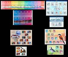 China Hong Kong 1997 1999 2002 2006 Definitive Stamps High & Low Value Sheetlet