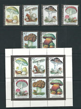 BULGARIA 1991 MUSHROOMS FUNGI CHAMPIGNON (complete set and souv. sheet) VF MNH