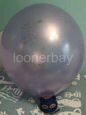 "Big Giant Olympic 45"" balloons with print ""Poke"""