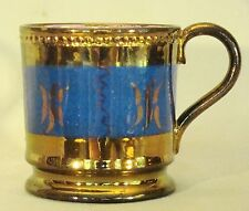"Staffordshire Copper Lustre Blue Band Mug 2 1/2""h 19th c"