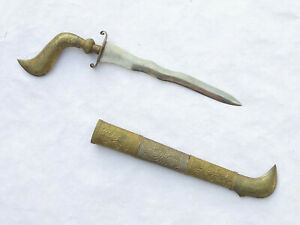 Antique Islamic Turkish Moorish Ottoman Empire Dagger Knife