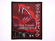 "USN/NAVY VFA-102 ""Diamondbacks"" Iwakuni stationed 1st Anniversay patch, 2019"