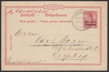 GERMANY, 1902. Offices in Morocco P6, Casablanca