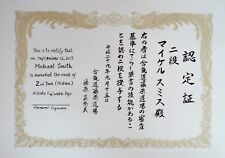 DOJO ACHIEVEMENT CERTIFICATES B (Japanese and English)