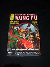 LOT OF 2 MARVEL DEADLY HANDS OF THE KUNG FU OMNIBUS SEALED OUT OF PRINT