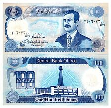 Iraq 100 Dinars Uncirculated note 1994 Emergency Issue