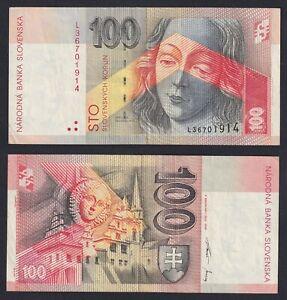 Slovacchia 100 korun 1999 BB/VF  A-07