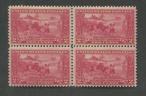 1925 United States Postage Stamp #618 Mint F/VF Original Gum Block of 4