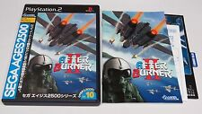 Sega Ages 2500 Vol. 10 After Burner II PlayStation 2 PS2 Japan JPN * Near-Mint *