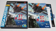 Sega Ages 2500 Vol. 10 After Burner II PlayStation 2 PS2 Japan JPN * Near-Mint *