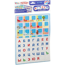 Russian Cyrillic Alphabet Magnetic Letters Board Game