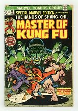 Special Marvel Edition #15 GD- 1.8 1973 1st app. Shang Chi