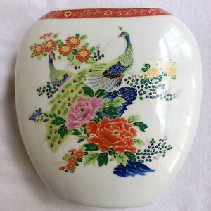 Japanese Cream Peacock & Floral Flat Oval Vase Made in Japan Satsuma
