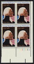 #1952 20c George Washington, Plate Blk [111111 LR] Mint **ANY 4=FREE SHIPPING**