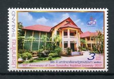 Thailand 2017 MNH Suan Sunandha Rajabhat University 1v Set Universities Stamps