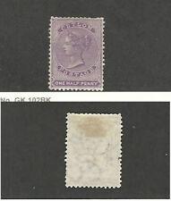 Ceylon, Postage Stamp, #45 Mint No Gum, 1863
