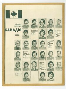 1974 Summit Series Canada Team Photo Collage on cardboard - Offical Best Quality