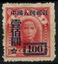 China PRC 1950 SG#1443 $100 On $10 Rose-Red MH #D65050
