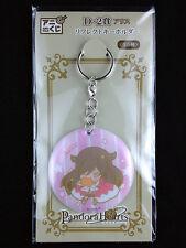 PandoraHearts Pandora Hearts Key Holder Ring Chain Ani-Kuji Alice New