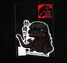 Godzilla Sticker Shin Godzilla Exclusive from Tokyo Godzilla Store