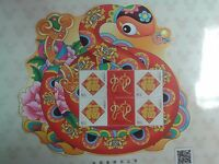 China Stamp 2013-1 New Year of Snake Zodiac Special  蛇个性化 M/S MNH