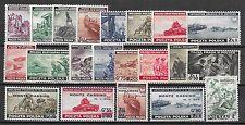 Polish Exile Governement stamps 1941 MI 360-A379 complete set  MLH  VF