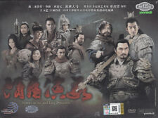 Heroes in Sui and Tang Dynasties _Chinese Drama DVD _ English Sub _ PAL Region 0