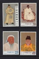 Republic of China - 1962 Emperors Set - OG MNH - SC# 1355-58   Cats $525.00