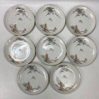 """Set of 8 VTG SONE CHINA KIYOMIZU #1963 Porcelain 8"""" Salad/Dinner Plates JAPAN"""