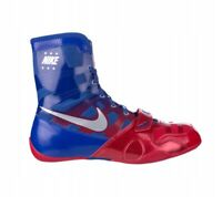Nike HyperKO MP Boxing Boots Boxen Schuhe Chaussures de Boxe Blau Rot 604