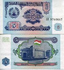 1994 Tajik Tajikistan 5 Ruble Rubles UNC Uncirculated Mint pre - Somoni Asia