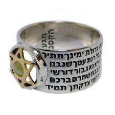 Star Of David Ring Judasim Jewelry Hebrew Engraving Gold 9K Silver 925 Gemstone