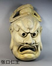 30x17.5x 9.5 CM Hand Carved Japanese Nioh MASK - QH036