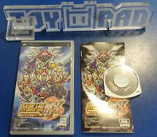 Super Robot Taisen MX - Super Robot Wars MX [JAP] - PSP