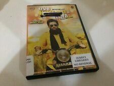 Oye Hoye Pyar Ho Gaya DVD NTSC Region 0 For USA/Canada Punjabi! English Subtitle