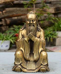 """8"""" Chinese Famous History Brass Confucius philosopher Kong Zi KongZi Statue"""