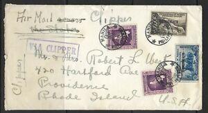 1938 Philippines Clipper Airmail cover Manila to Providence RI USA 4-color