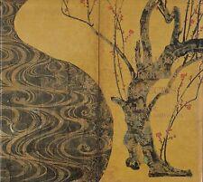 ARTE GIAPPONESE Catalogo de Obras Selectas Museo de Bellas Artes MOA 1982-L4800