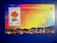 HONG KONG.1997 ESTABLISHMENT OF HONG KONG MIN/SHEET  MNH SGMS906