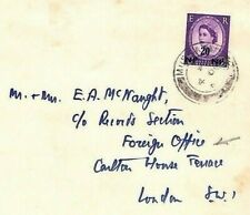 ARABIA GULF GB Used OMAN *Muscat* Cover Front 1960 Foreign Office {samwells}AU11