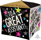 """NEW Great Assistant You're awesome Stars Foil Cubez Balloon 15x15"""" 36988"""