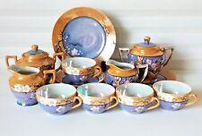 VTG Takito Japan Lusterware Lot 16 Tea Cups,Saucers,Sugar & Creamer Sets,Plates