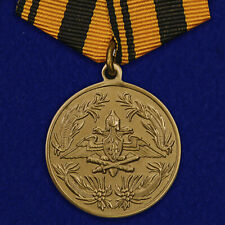 Medal 250 years of the General staff of the armed forces MILITARY ORDER MEDALS